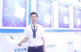Yuliang Optoelectronics strives to become an international leading high-end LED leader!